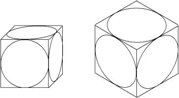 cube et cercles inscrits